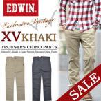 SALE エドウィン/EDWIN XV KHAKIS ストレッチ トラウザー・チノパンツ メンズ KX0001 送料無料