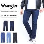 ラングラー Wrangler すっきりストレート デニム ジーンズ パンツ ジーパン ストレッチ素材 WM0382 送料無料