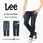 Lee リー EURO RIDERS スリムテーパード ジーンズ 日本製 国産 ストレッチデニム ジーパン メンズ Lee LM0813-126 濃色ブルー 送料無料