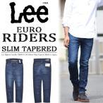 Lee リー EURO RIDERS スリムテーパード ジーンズ 日本製 国産 ストレッチデニム ジーパン メンズ Lee LM0813-146 中色ブルー 送料無料