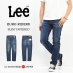 Lee リー EURO RIDERS スリムテーパード ジーンズ 日本製 ストレッチデニム Gパン ジーパン メンズ Lee LM0813-136 送料無料