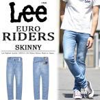 リー Lee EURO RIDERS スキニー ジーンズ 日本製 ストレッチデニム ジーパン メンズ Lee LM0815-156 淡色ブルー 送料無料