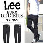 Lee リー EURO RIDERS スキニー カラーパンツ 日本製 国産 ストレッチ素材 ブラックスキニー メンズ Lee LM0815-275 ブラック 送料無料