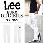 Lee リー EURO RIDERS スキニー カラーパンツ 日本製 ストレッチ素材 ホワイトスキニー メンズ スリム 細め Lee LM0815-218 ホワイト 送料無料