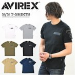 アビレックス/AVIREX 半袖 ファティーグTシャツ メンズ 半袖Tシャツ ポケットTシャツ 胸ポケット 無地 6123036 送料無料