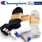 高袜 - チャンピオン/Champion 2Pソックス ビッグロゴ クォーターソックス 靴下 ショートソックス ハーフ丈 ミドル丈 くるぶし丈 2足セット メンズ CMSBH203