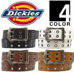 ディッキーズ Dickies 40mm幅 ハトメ ダブルピン PUレザーベルト メンズ カット可 DS0126C