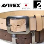 アビレックス / AVIREX スカル型押し レザーベルト ミリタリーベルト 日本製 AX4109