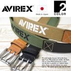 アビレックス/AVIREX レザー×雑材 コンビベルト ダブルピンレザーベルト デザインベルト 日本製 AX4110