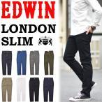 EDWIN エドウイン 406XV ロンドンスリム 日本製 ストレッチデニム スリムテーパード カラーパンツ 国産 EDWIN-EXL32 送料無料