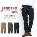 ショッピングカーゴ SALE エドウィン/EDWIN ジャージーズ テーパード カーゴパンツ チノ  トラウザーパンツ メンズ ERKC07 送料無料