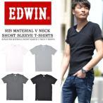 エドウィン/EDWIN リブ素材 半袖Tシャツ 無地 Vネック