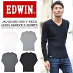 エドウィン EDWIN ジャガードリブ素材 長袖Tシャツ V