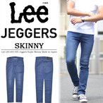 Lee リー JEGGERS SKINNY スキニー デニムレギンス レギンスパンツ メンズ 日本製 国産 LM1400-446 送料無料