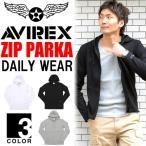 アビレックス/AVIREX リブ素材 長袖 フルジップ パーカー 無地 メンズ ロンT 長T カットソー ジップアップパーカー 6153641 6103041