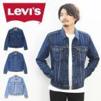 Levi's リーバイス トラッカージャケット デニムジャケット Gジャン デニム メンズ  長袖 トップス ライトアウター 羽織り ジージャン 72334 送料無料