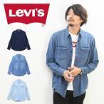 リーバイス/Levi's ウエスタン デニムシャツ メンズ
