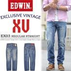エドウィン EDWIN  403XV レギュラーストレート クラッシュ加工 ジーンズ 日本製 デニム パンツ Gパン ジーパン メンズ EDWIN-EX03-836 送料無料