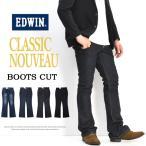 SALE エドウィン/EDWIN 401XV ブーツカット ジーンズ 日本製 デニム パンツ Gパン ジーパン メンズ EX401