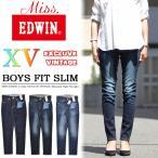 Miss EDWIN エドウィン レディース XV ボーイズ スリム ストレッチデニム ジーンズ パンツ 日本製 国産 MX406 送料無料