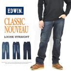 SALE エドウィン/EDWIN 405XV ワイドストレート ジーンズ 日本製 デニム パンツ メンズ 股上深め EX405