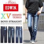 Miss EDWIN エドウィン レディース XV ボーイズ ストレート ストレッチデニム ジーンズ パンツ 日本製 国産 MX403 送料無料