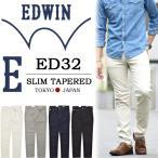 EDWIN エドウィン E-STANDARD スリムテーパード スト