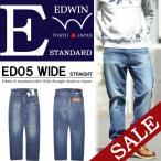 エドウィン/EDWIN  E-STANDARD ワイドストレート デニム ジーンズ 日本製 股上深め ED05-146 中色ブルー 送料無料