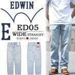 EDWIN エドウィン E-STANDARD ワイドストレート デニム ジーンズ 日本製 国産 股上深め パンツ メンズ 太め ゆったり ED05-278 ライトヴィンテージ 送料無料