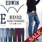 42%OFF セール SALE EDWIN エドウィン E-STANDARD スリムテーパード ストレッチデニム ジーンズ 日本製 メンズ 送料無料 ED32-SALE