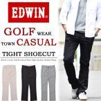 EDWIN エドウィン GOLF&CASUAL WEAR タイトシューカット トラウザーパンツ ゴルフ カジュアル メンズ K80512 送料無料