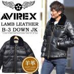 アビレックス/AVIREX ラムレザー B-3 ダウンジャケット メンズ アウター 羊革 フライトジャケット レザージャケット 革ジャン 6151084 送料無料