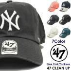 47BRAND フォーティーセブンブランド キャップ スナップバック Yankees 47 CLEAN UP B-RGW17GWS
