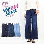 C-17 HIP JEAN ��ǥ����� �磻�ɥХ��� ������ ���ȥ�å��ǥ˥� ����̵�� CP244