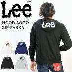 Lee リー フードロゴプリント スウェットジップパーカー メンズ レディース ユニセックス ロゴパーカー フードプリント 送料無料 Lee LT2452