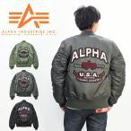 セール アルファ ALPHA MA-1 ジャケット BACK EMB ロゴ刺繍 ジャパンフィット アウター メンズ フライトジャケット 秋冬用 送料無料 TA0112