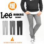 Lee リー EURO RIDERS スキニー スウェットパンツ 裏起毛スウェット 細身 メンズ おしゃれ 送料無料 Lee LM0815