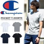 Champion チャンピオン BASIC 胸ポケット 半袖Tシャツ 無地 ワンポイント メンズ レディース ユニセックス クルーネック 定番 ポケットTシャツ C3-M349