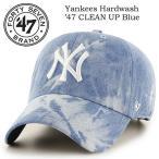 47BRAND フォーティーセブンブランド ローキャップ ヤンキース ハードウォッシュYankees Hardwash キャップ 帽子 B-HAWSH17DWS-BM タイダイブルー