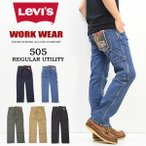 Levi's リーバイス WORKWEAR  505 レギュラーストレート ペインターパンツ ストレッチ ユーティリティー 34233