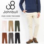 Johnbull ジョンブル フレックス チノトラウザーパンツ 日本製 メンズ チノパンツ スリム 定番 ストレッチ 送料無料 21238