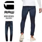 G-STAR RAW ジースターロウ Revend Skinny Jeans ジーンズ デニム スリム スキニー パンツ ストレッチ メンズ 送料無料 51010-6590-89