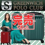 スーツケース 機内持ち込み Sサイズ GREENWICHPOLOCLUB