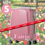 スーツケース 機内持ち込み 人気  キャリーケース 小型 8輪 約31L Sサイズ(54.5cm) Fairve