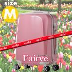 スーツケース Fairve 8輪 ABS ポリカーボ ファスナーオープン 超軽量 TSAロック搭載  00702-00802   M-00802  BR ブラック