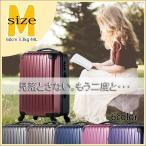 最終処分セール スーツケース 人気 S・Mサイズ キャリーケース 小・中型 激安 超軽量 TSAロック搭載 ファスナーキャリー