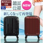 スーツケース 人気 機内持ち込み SSサイズ TSAロック搭載 超軽量 両面ABS ファスナーオープン
