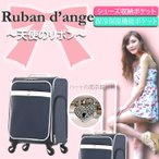 スーツケース 機内持ち込み 4輪 ソフトキャリーケース キャリーバック 小型 南京錠 リボン