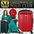 スーツケース M サイズ キャリーケース  GREENWICH POLO CLUB