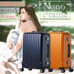 A PERFORMER スーツケース ナノフレーム 8輪 W キャスター 11401-11501   S-11401  ブラックMAT